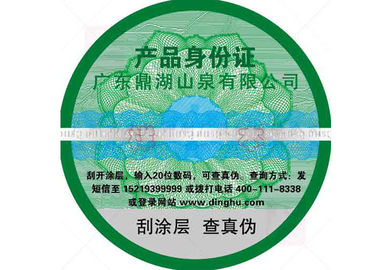 Cina Identifikasi Produk Anti Pemalsuan Label Optically Variable Ink Printing Film Roll Distributor